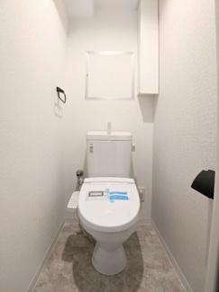 【トイレ】新大阪グランドハイツI