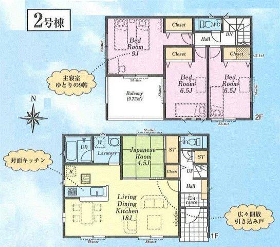 【区画図】あきる野市秋川6丁目 新築戸建全2棟