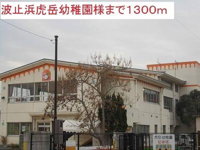 波止浜虎岳幼稚園様まで1300m