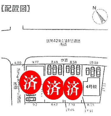 【区画図】龍ケ崎市姫宮町20-2期 新築戸建 全4棟