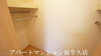 【収納】UTOPIA FORLEAF(ユートピアフォーリーフ)A