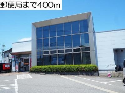 富山開郵便局まで400m