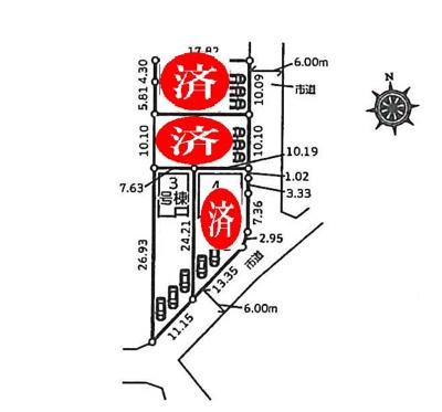 【洋室】土浦市木田余東台1丁目 新築戸建 全4棟