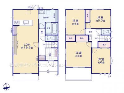 【浴室】土浦市木田余東台1丁目 新築戸建 全4棟