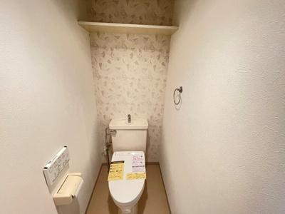 【トイレ】グランコート西原