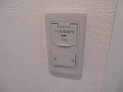 【設備】プライムレジデンス市川