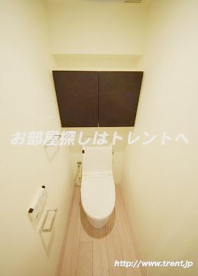 【トイレ】ハーモニーレジデンス千代田岩本町