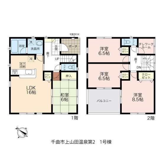 1号棟。テレワークルーム、和室のある4LDK。全居室6帖以上のゆとりの間取りです。