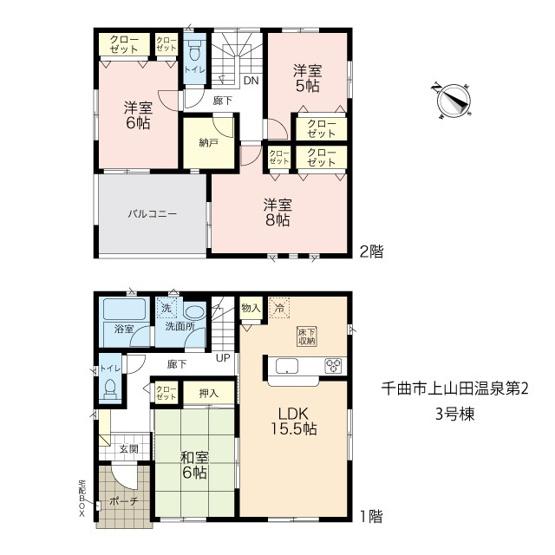 2号棟。18帖の広々LDK、パントリー付キッチンが特徴。2階の居室は6.5~8.5帖とゆったり。