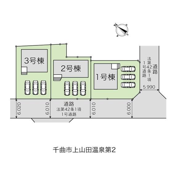 3棟の区画図です。前面道路が約6mと広く通行も駐車もしやすい。駐車3台可能。1号棟は角地になります。