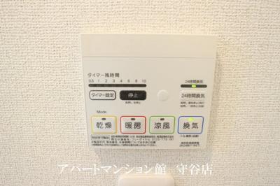 【収納】ソル・レヴェンテ