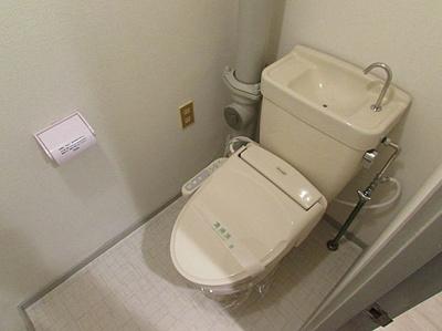 【トイレ】レバンガ三宮アパートメント