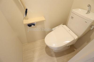 【トイレ】セルン新町