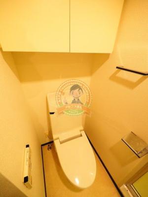 【トイレ】セジョリ横浜みなとみらいⅡ