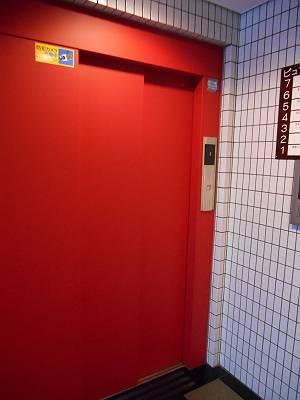 【その他共用部分】ピュアシティ東神奈川
