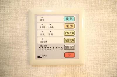 浴室乾燥機です!