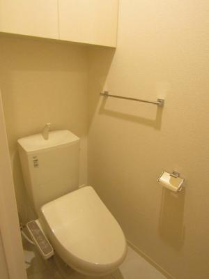 【トイレ】Coto・gran