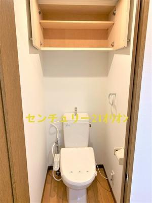 【トイレ】エーエスホームズ中村橋(ナカムラバシ)