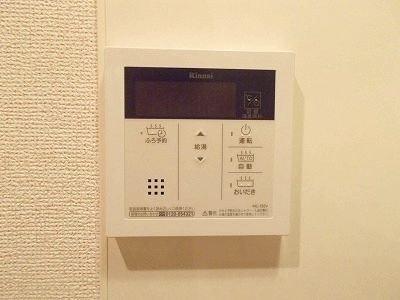 【その他】レジデンス新道