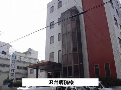 沢井病院まで180m