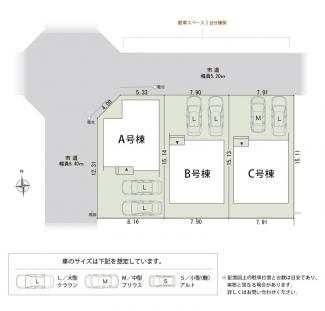 【区画図】沼津市宮前町 新築戸建 B号棟