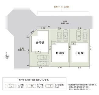 【区画図】沼津市宮前町 新築戸建 C号棟