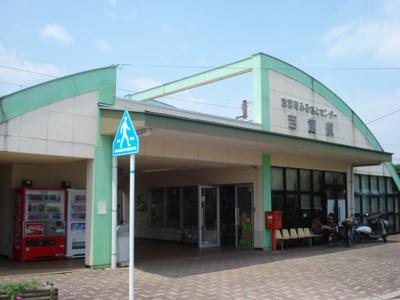吉富駅(JR 日豊本線)まで340m