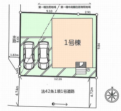 平塚市河内第8 新築一戸建て