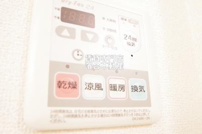 【設備】シャルマンステージⅡ