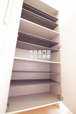 【玄関】シャルマンステージⅡ