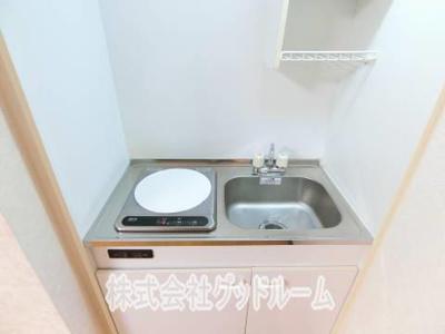 【キッチン】メイゾン平岡
