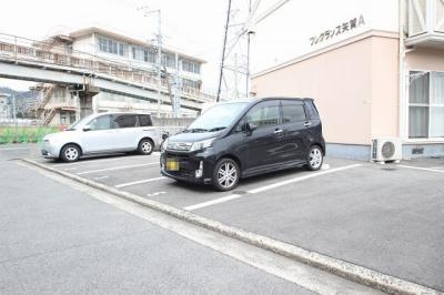 【駐車場】フレグランス矢賀B棟