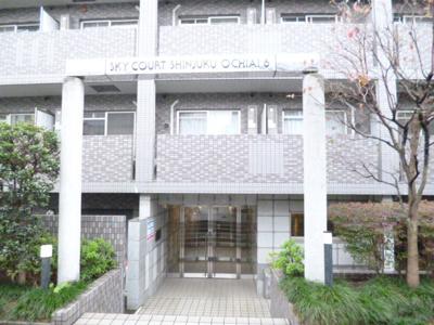 【エントランス】スカイコート新宿落合第6