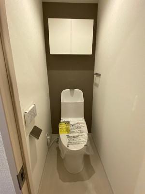 【トイレ】ダイアパレス湘南台