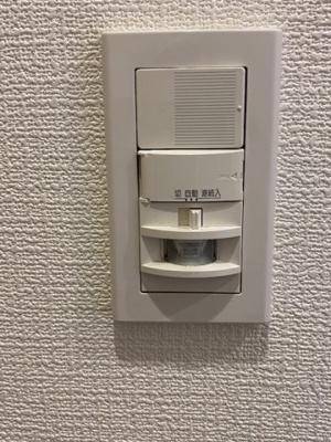 【設備】ダイアパレス湘南台