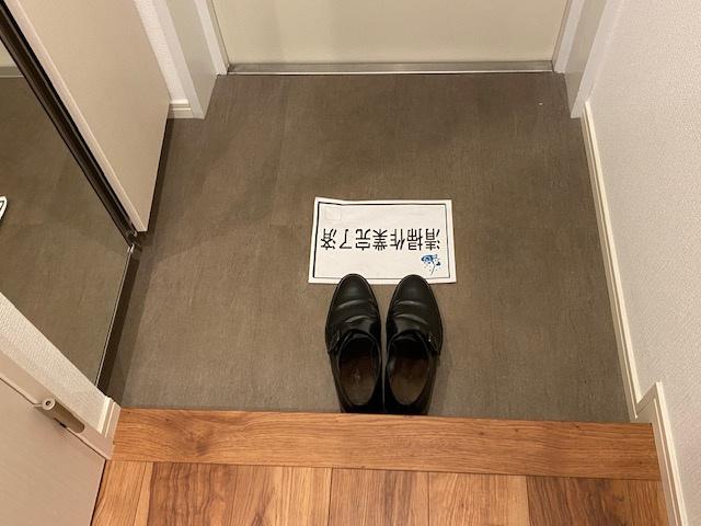 【玄関】ダイアパレス湘南台