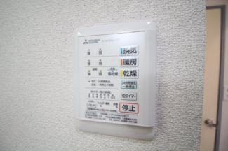 【設備】シャトレ六甲