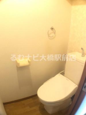 【トイレ】フォルスト平尾