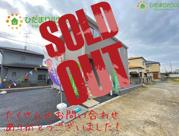 阿見町うずら野第12 新築戸建の画像