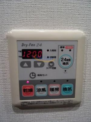 【浴室】アクアプレイス梅田Ⅱ