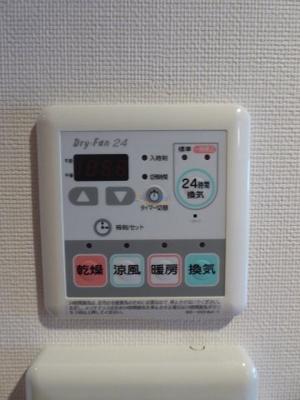 【浴室】レジュールアッシュ梅田イースト