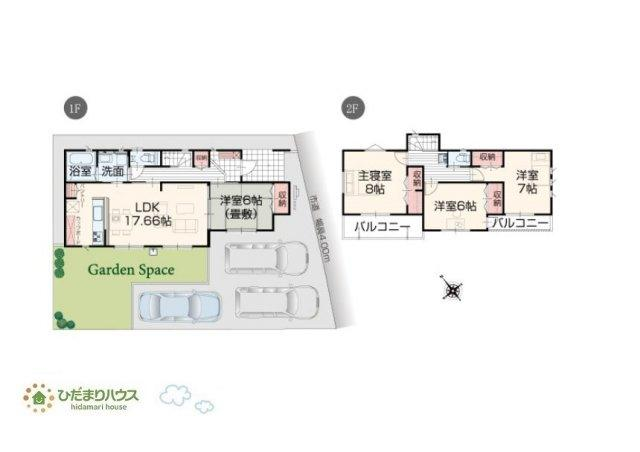 駐車2台以上可能なので、急な来客にも対応できます♪