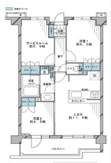 横浜市鶴見区鶴見中央3丁目 プレシス鶴見