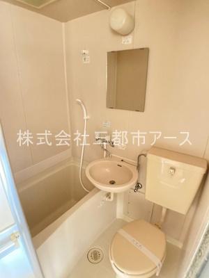 【浴室】ドミール・コージ