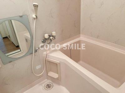 【浴室】サンモール中町