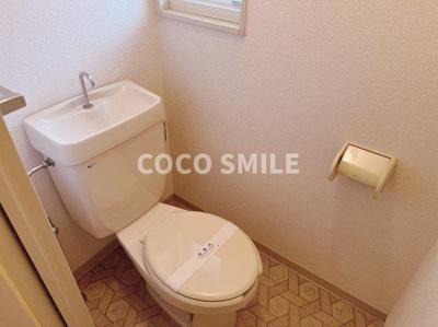 【トイレ】サンモール中町