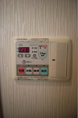 【浴室】ソレイユ中崎