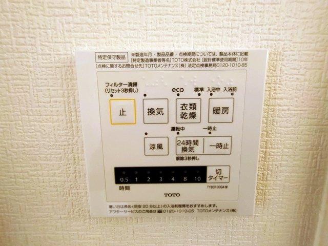 【駐車場】エメラルドマンション東那珂