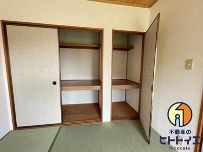 【収納】筑後セジュール壱番館
