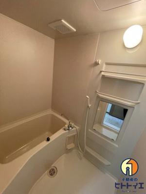 【浴室】筑後セジュール壱番館